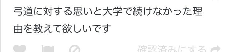 f:id:sasatoshi727:20180602133606j:plain