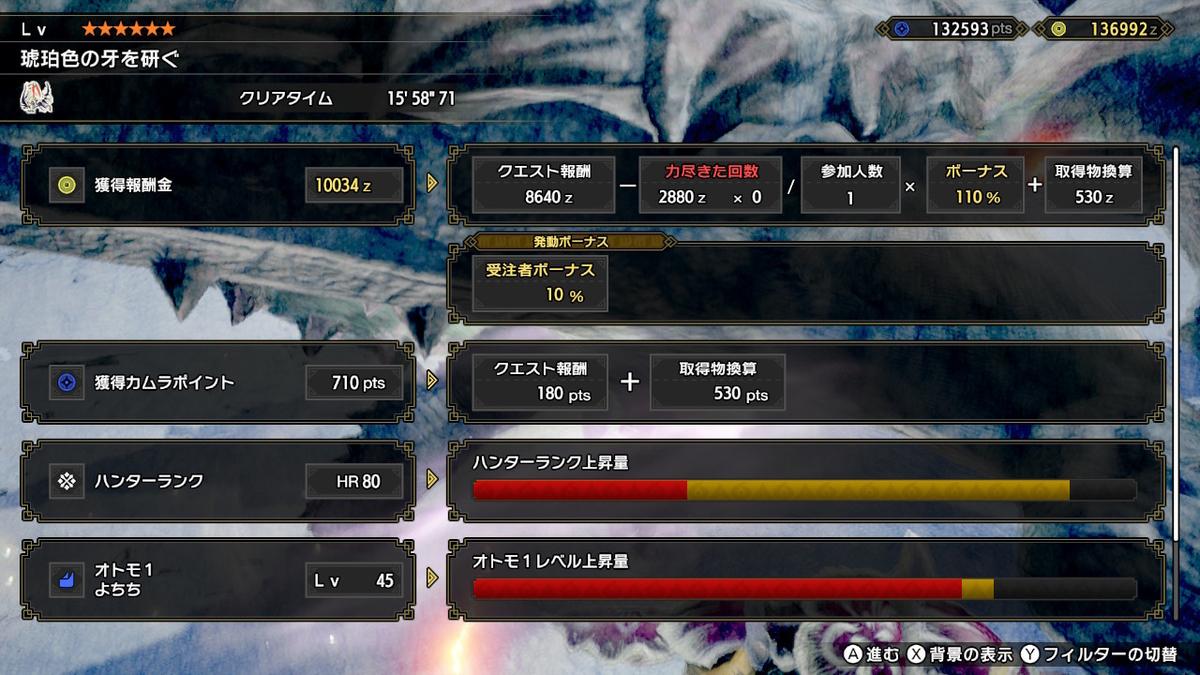 f:id:sasayabu777:20210529163609j:plain