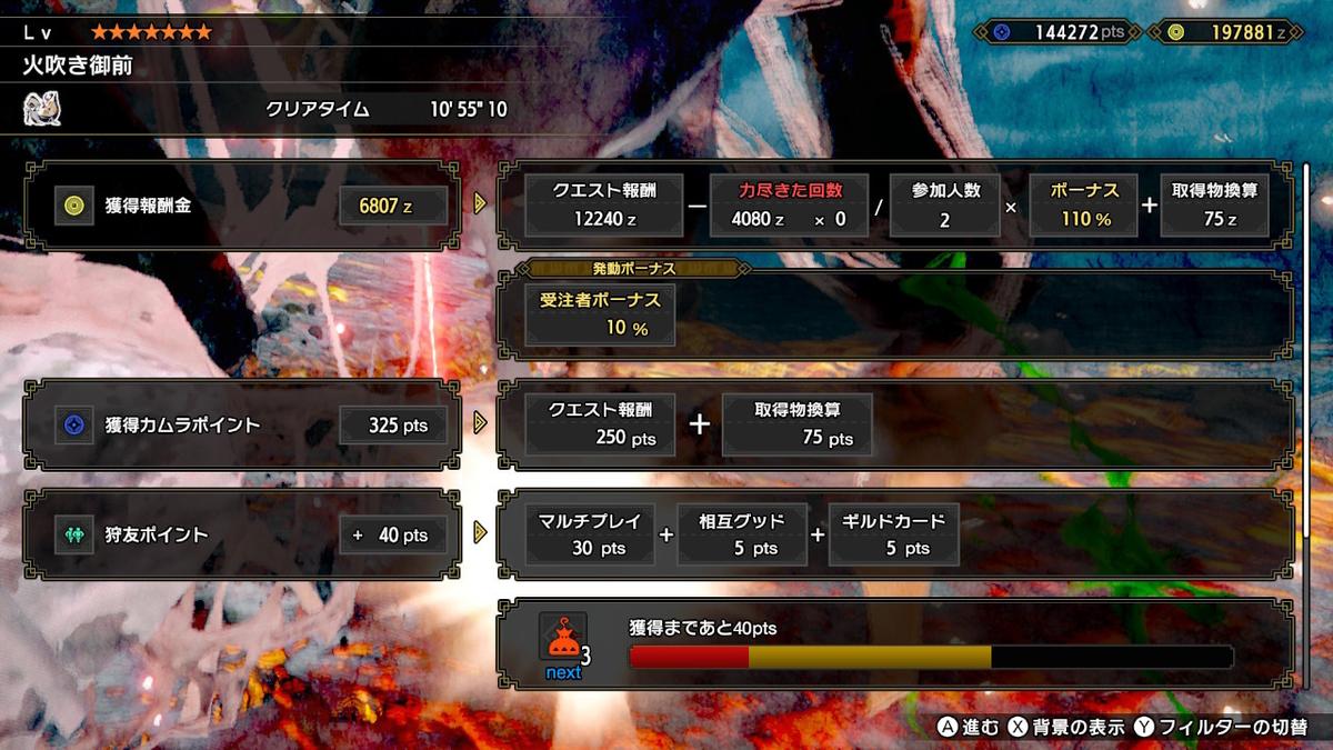 f:id:sasayabu777:20210529191324j:plain