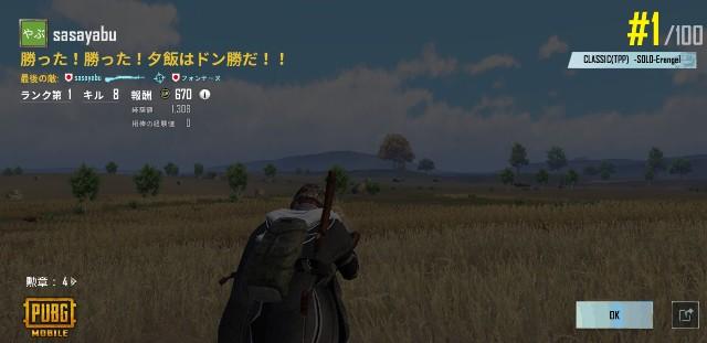 f:id:sasayabu777:20210625000223j:image