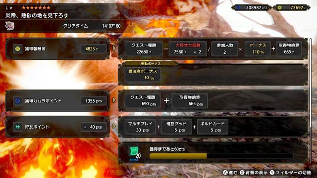 f:id:sasayabu777:20210912175655j:image