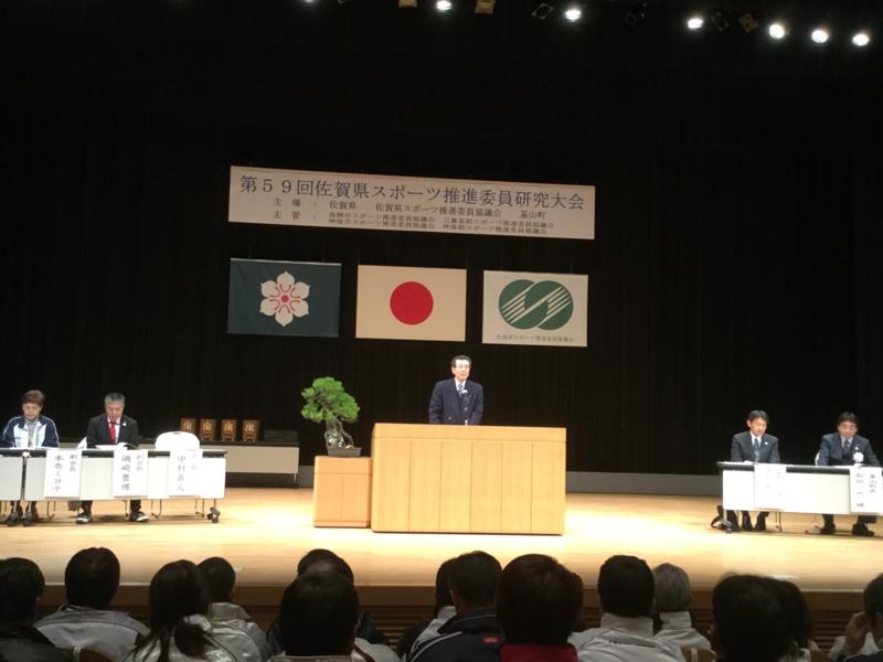 f:id:sasayama-0713:20170304090240j:image