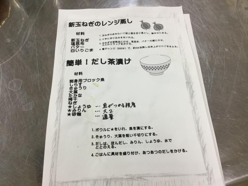 f:id:sasayama-0713:20170307171224j:image