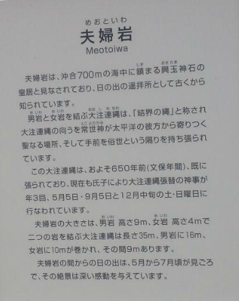 f:id:sasayamanodoka:20180521102405j:plain