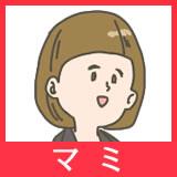 f:id:sasayankun:20151127123328j:plain