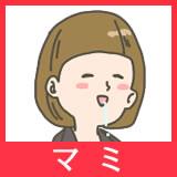 f:id:sasayankun:20151127123340j:plain
