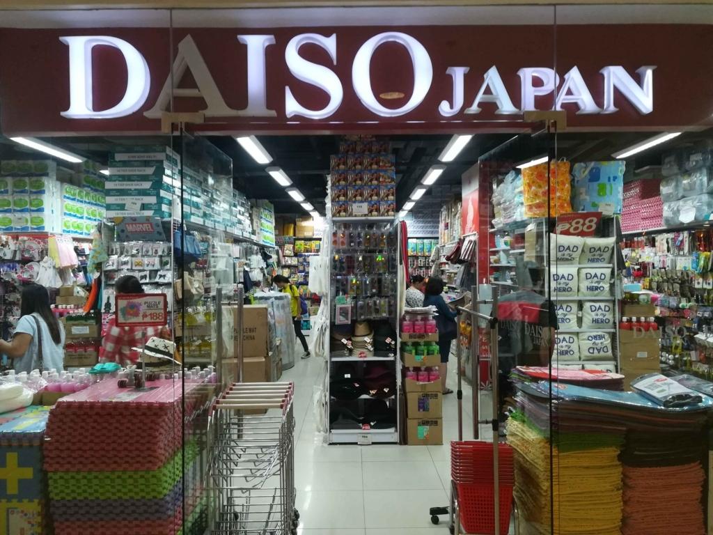 f:id:sasetsu_u:20180526230655j:plain