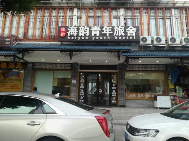 f:id:sasetsu_u:20180802180852j:plain