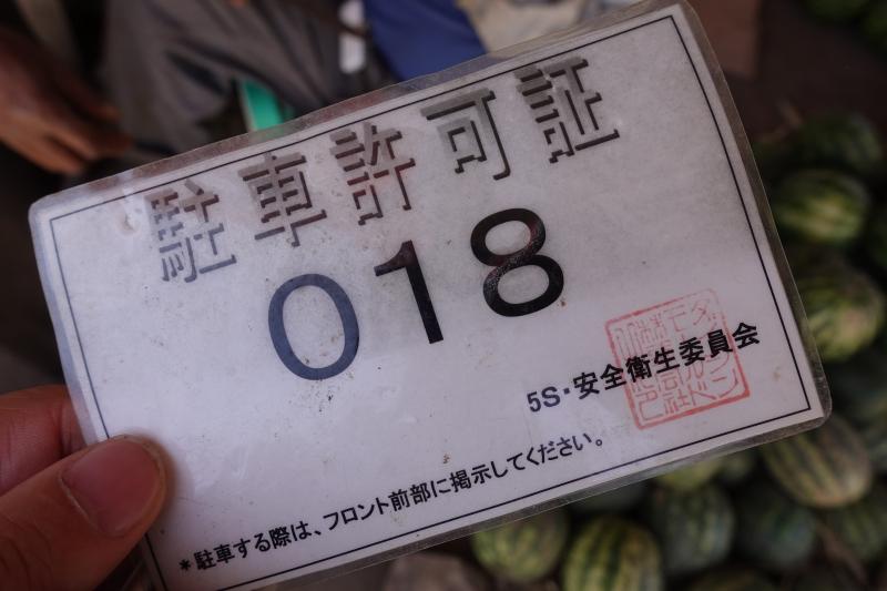 f:id:sasetsu_u:20190216040957j:plain