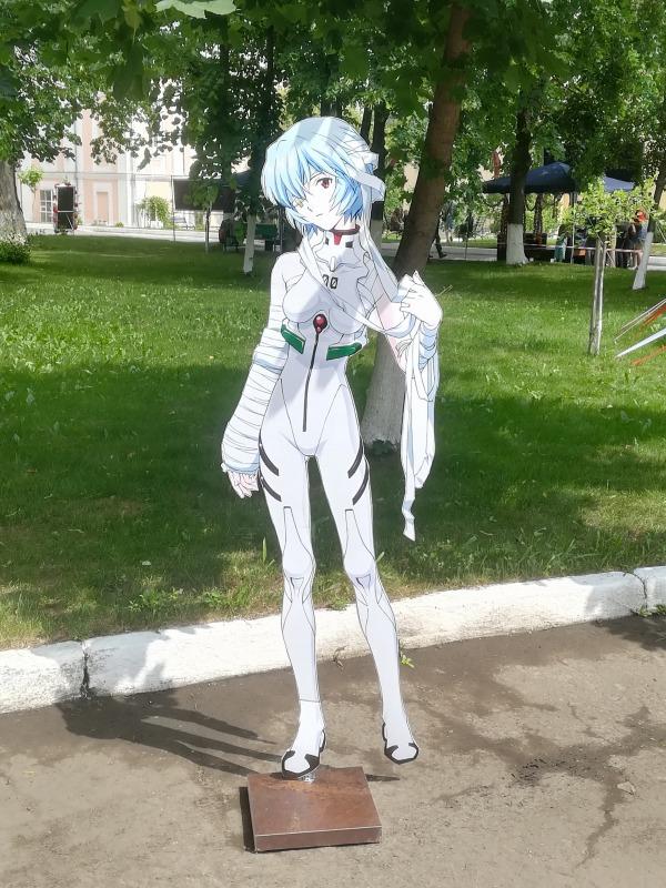 f:id:sasetsu_u:20190604213253j:plain