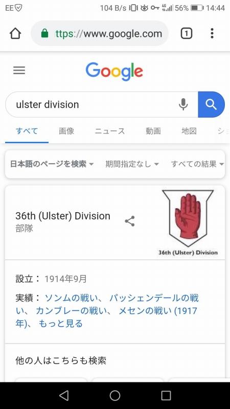 f:id:sasetsu_u:20190701075425j:plain
