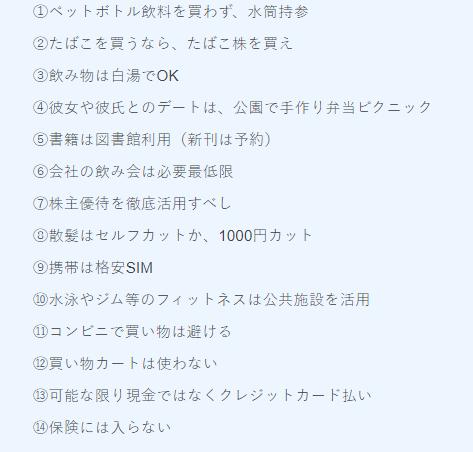 f:id:sasfan:20200508095021p:plain