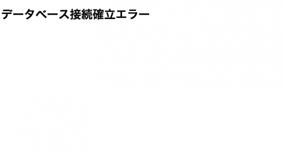 error20151111-2