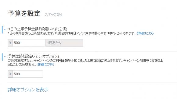 Twittercampaign3