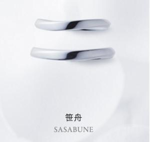 sasabune