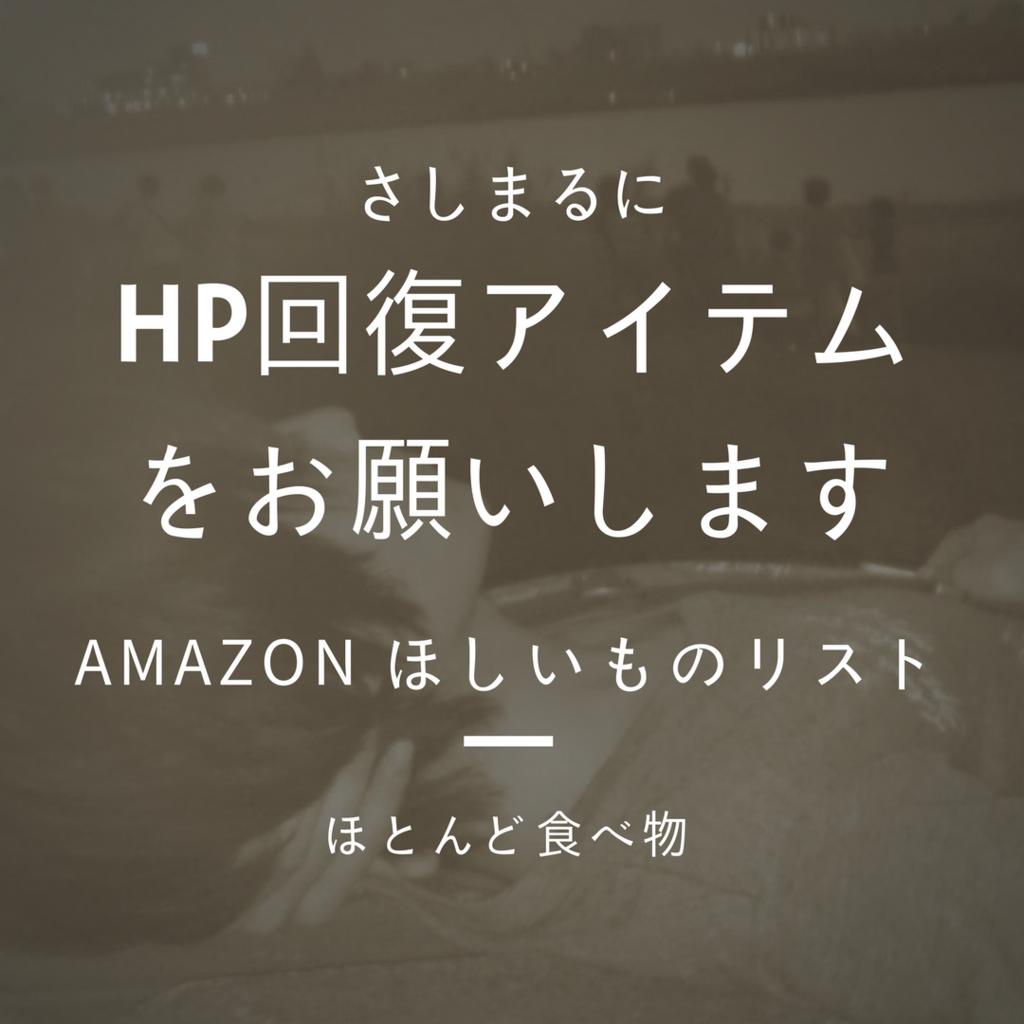 f:id:sashimaru:20180409165702p:plain
