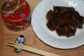 鯨大和煮・缶詰