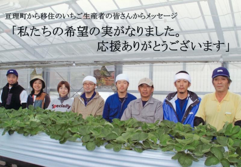 f:id:sashimi-fish1:20120717114837j:image:w370:left
