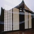 京都・萬福寺本堂&知恩院御影堂(合成)-97.02-