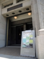 日本新聞博物館(横浜)「再生への道」地元紙の東日本大震災展-1-113.03