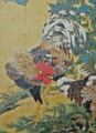 伊藤若冲「紫陽花双鶏図}部分(絵葉書)-13.08-