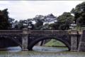 皇居・二重橋