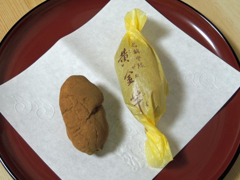 人形町・寿堂(中央区)黄金芋-14.01-