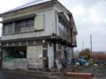 《3.11》津波被災痕(北茨城市平潟港)-2-14.04