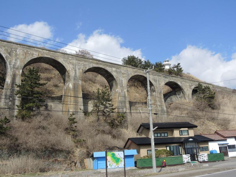 汐首岬・アーチ橋-14.04-