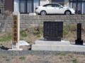 赤浜小学校(大槌町)-1-14.04