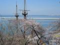サン・ファン・バウティスタパーク(石巻)-1-14.04