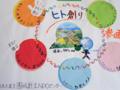 いしのまき寺小屋(石巻市)-1-14.04