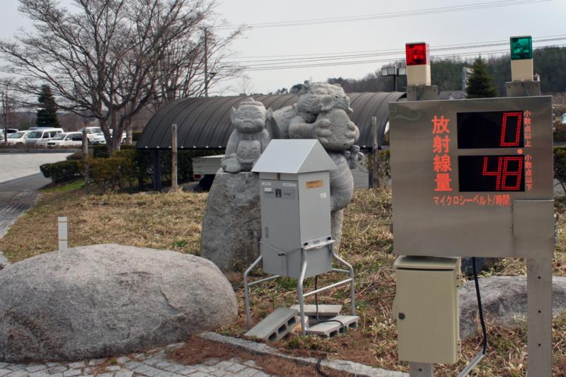 飯舘村役場・モニタリングポスト-1-14.04