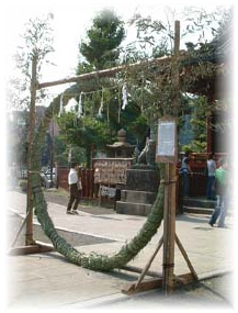 浅草神社「夏越しの大祓い」茅の輪(神社提供)