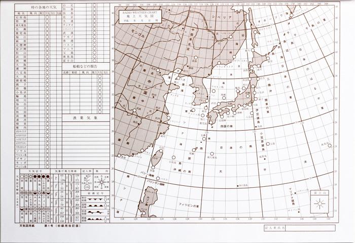 [私家版]シンプルな天気図用紙 - sky.geocities.jp