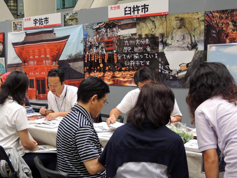 ふるさと回帰フェア2014-2-14.09