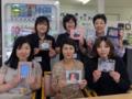 和野っこハウス「手芸」-6-14.09