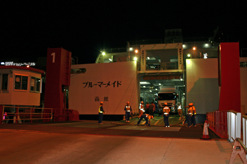 津軽海峡フェリー(青森港)-1-14.09