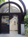 住民用のトンネル避難通路(奥尻島青苗)-1-14.09