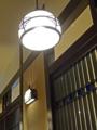 和の灯り(新宿)-2-14.12