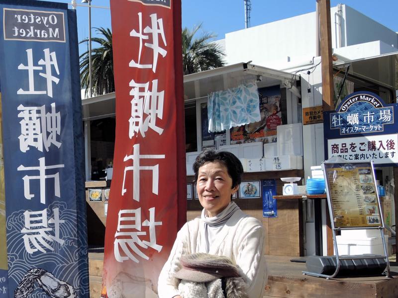 観音崎京急ホテル牡蠣市場-1-15.03