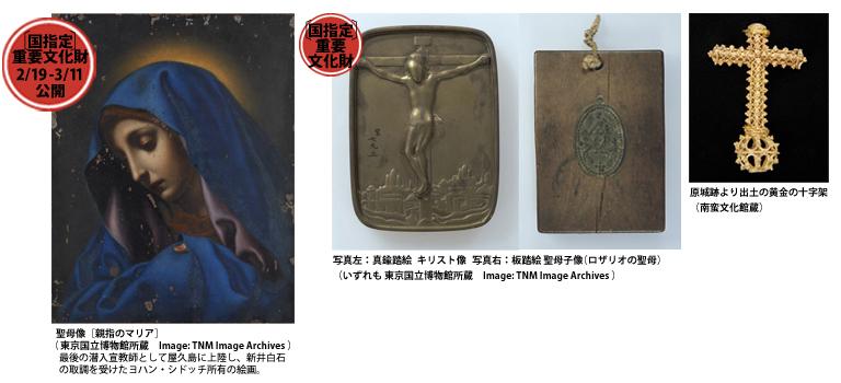 長崎歴史文化博物館-1-15.03