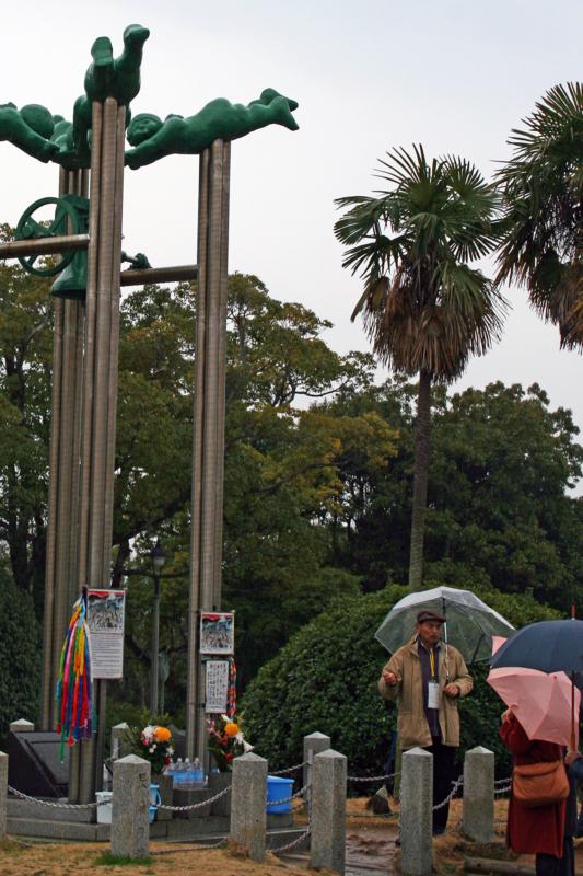 長崎・平和公園-4-15.03