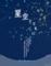 星空とともに(仙台市天文台)-1-15.03