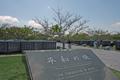 平和祈念公園・平和の礎(糸満市)-1-15.04