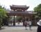 首里城(那覇)-6-15.04