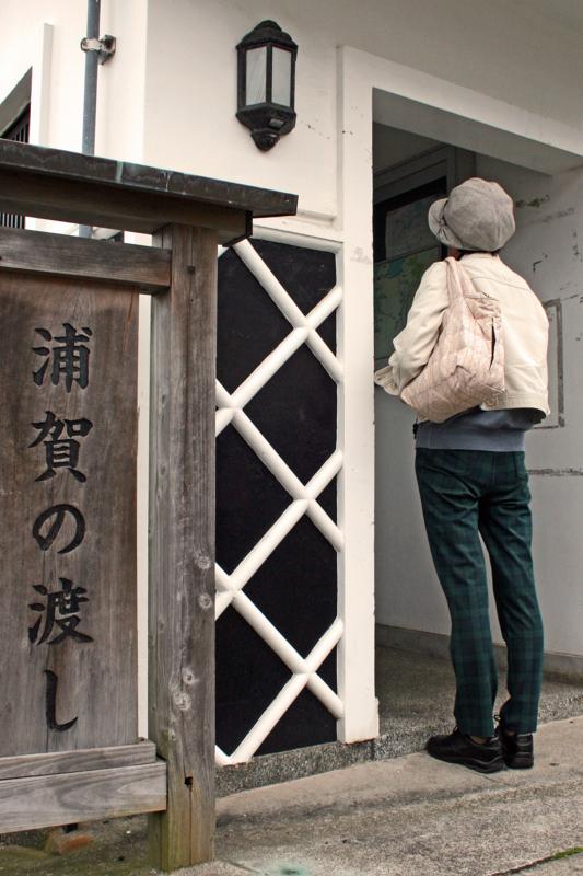 浦賀の渡し(横須賀市)-3-15.04