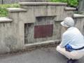 昭和町・平和アパート(広島)-4-15.06