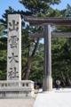 出雲大社(島根)-1-15.06
