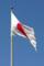 日の丸(出雲大社)-1-15.06